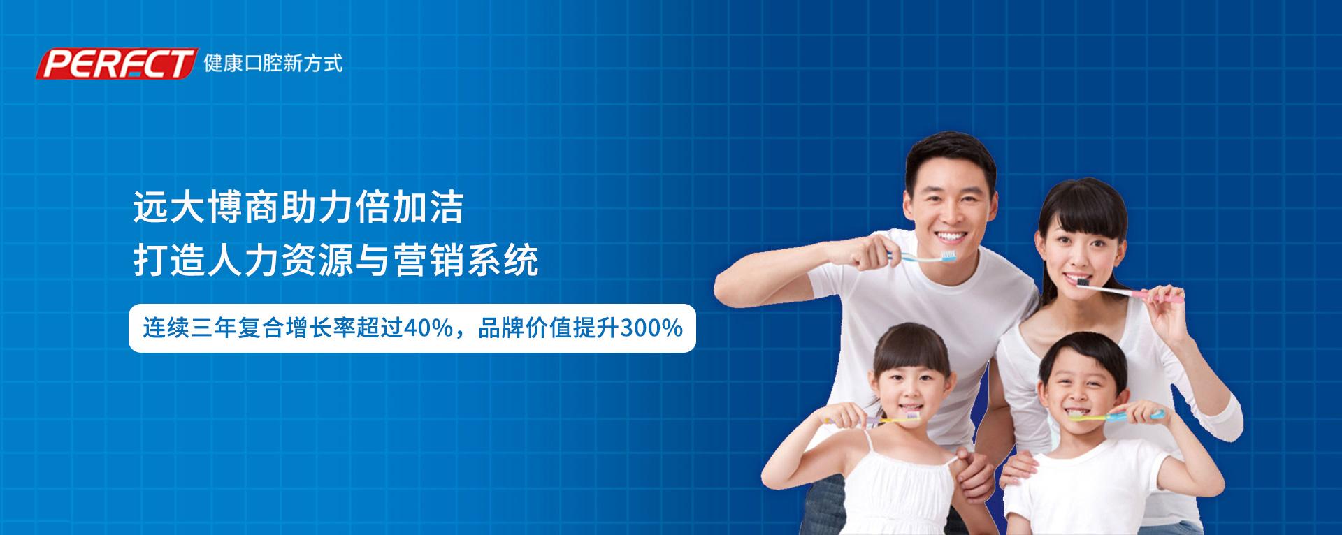 深圳显盈科技股份落地IPD集成产品开发咨询项目