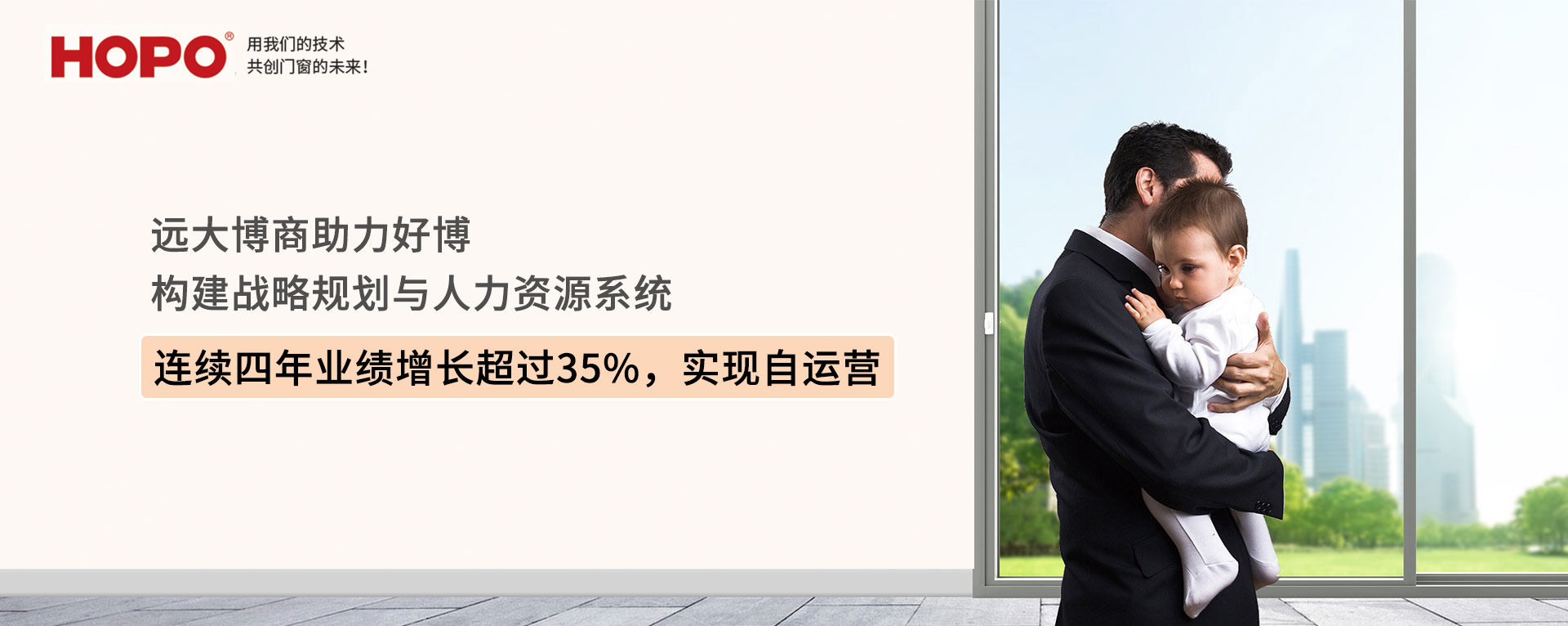深圳创新胜为公司产品研发管理咨询项目